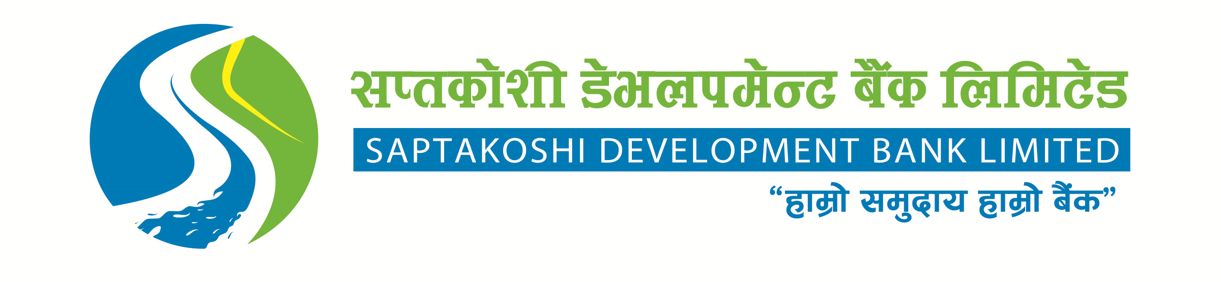 welcome saptakoshi development bank limited